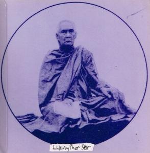 Luang Phor Sar