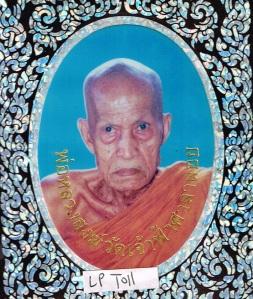 Luang Phor Toll